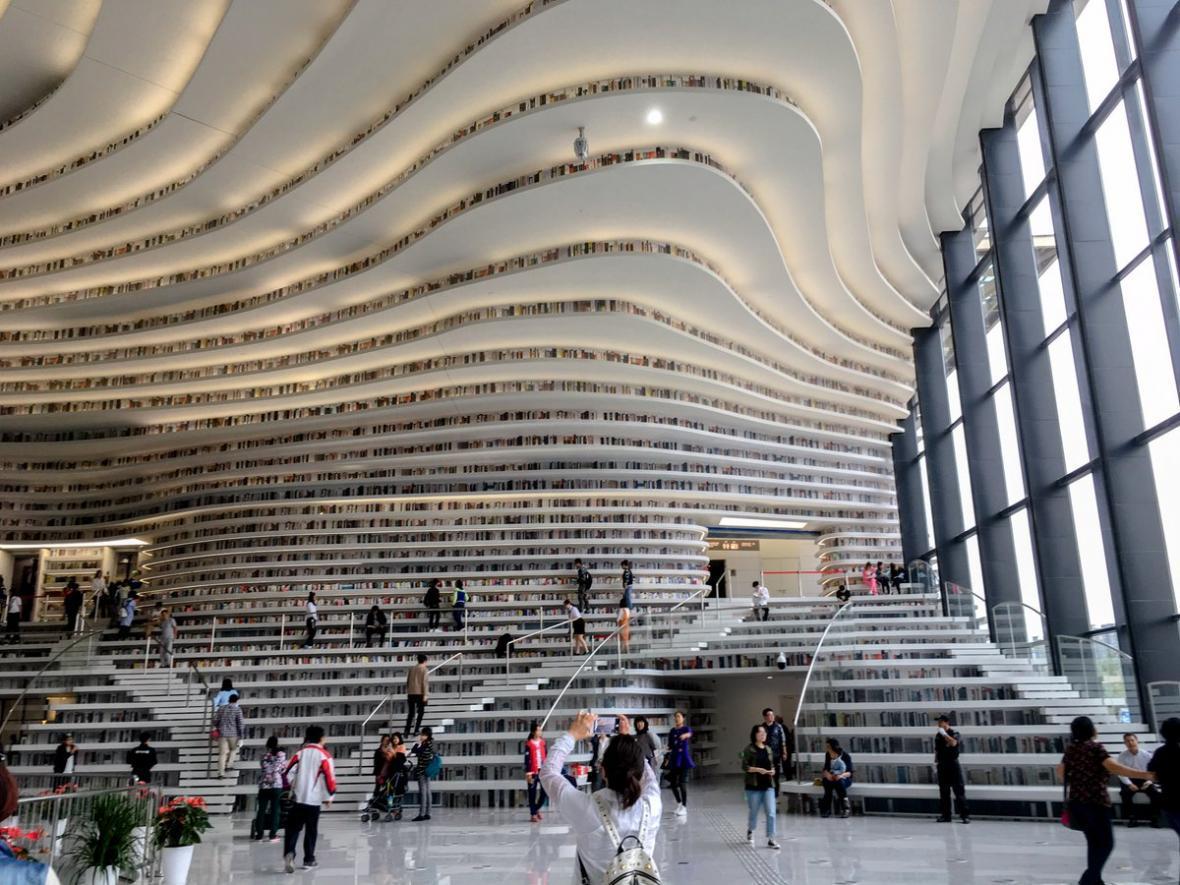 تیانجین بینهای جذابترین کتابخانه دنیا