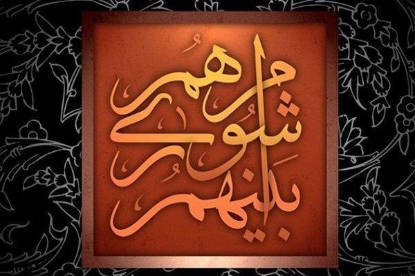 رئیس شورای شهر شادگان انتخاب شد