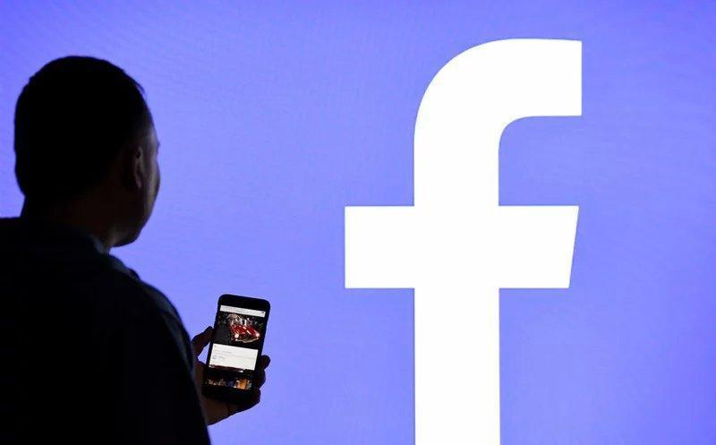 جریمه 270 هزار دلاری فیسبوک توسط دولت اردوغان