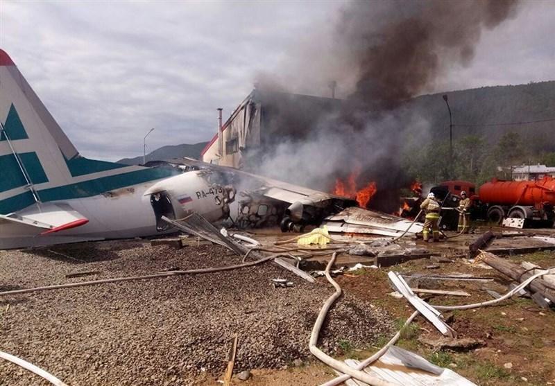 فرود اضطراری هواپیمای مسافربری در روسیه 2 کشته و 22 زخمی بر جای گذاشت
