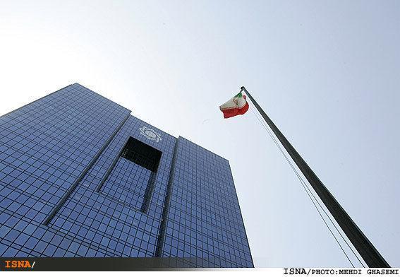 دارایی های خارجی بانک مرکزی کم شد