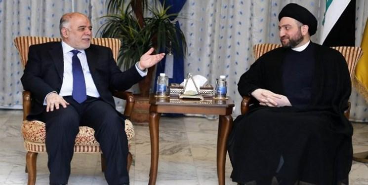 عراق ، اختلاف عمار الحکیم و حیدر العبادی مانع تشکیل جبهه اپوزیسیون