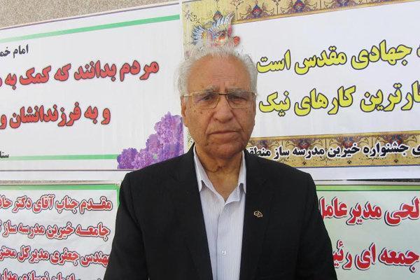 1000 خیر ایرانی خارج از کشور در ساخت مدارس مشارکت دارند