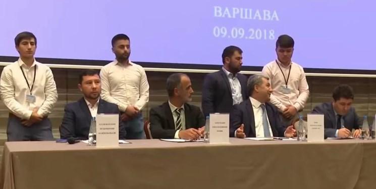 پیمان ملی تاجیکستان سازمان تروریستی اعلام شد