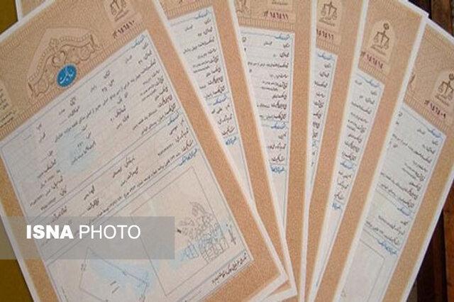 حدود 66 درصد اماکن روستایی فارس دارای سند است