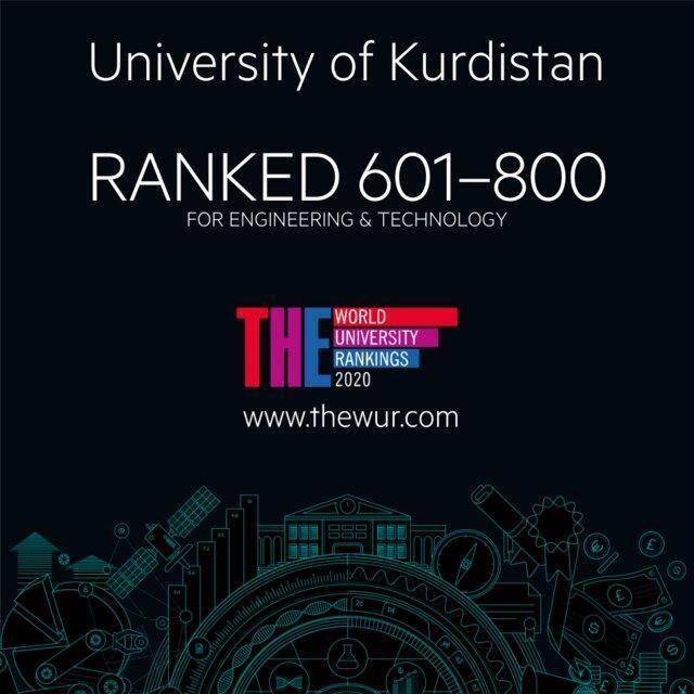 ارتقا جایگاه دانشگاه کردستان در رتبه بندی تایمز