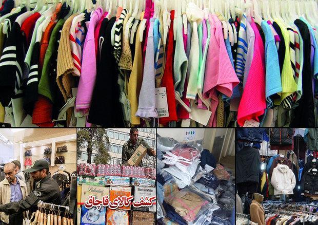 200 هزار تن پوشاک سالانه به کشور وارد یا قاچاق می گردد