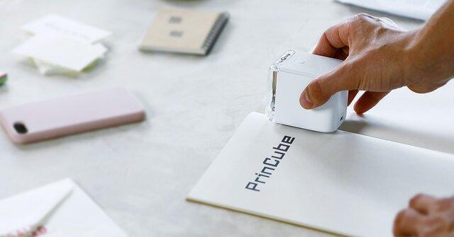 کوچکترین چاپگر رنگی پرتابل دنیا ساخته شد