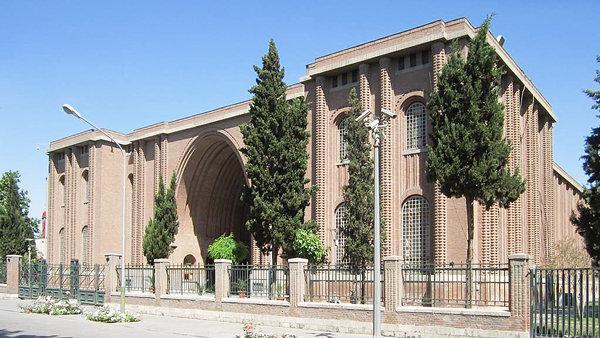 توان یابان به موزه ایران باستان می فرایند