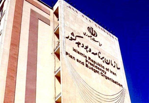 افزایش 198 میلیارد تومانی اعتبار وزارت خارجه در سال 99