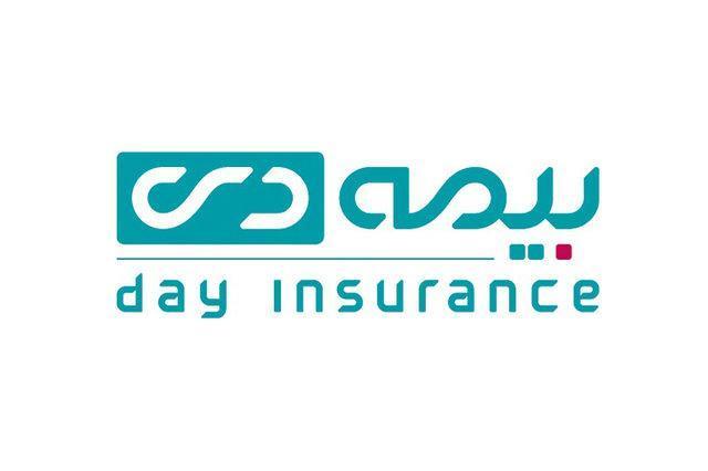 فروش 8 ماهه بیمه دی اعلام شد