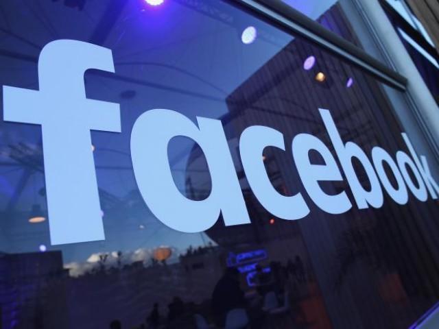 جریمه 1.6 میلیون دلاری فیس بوک به دلیل افشای اطلاعات کاربران برزیلی