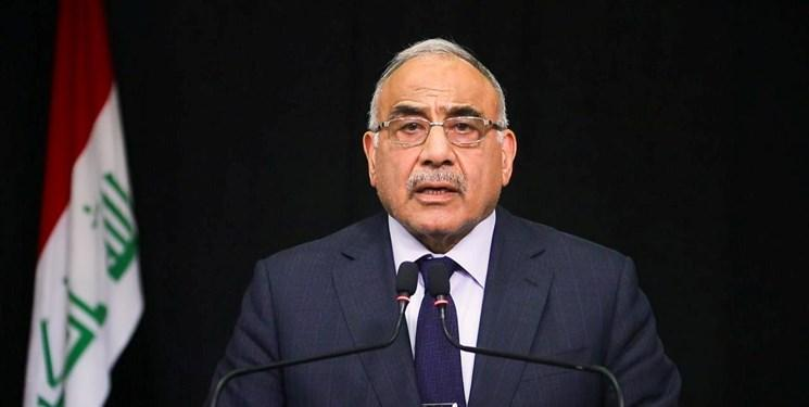 بیانیه عادل عبدالمهدی در سالگرد تاسیس ارتش عراق