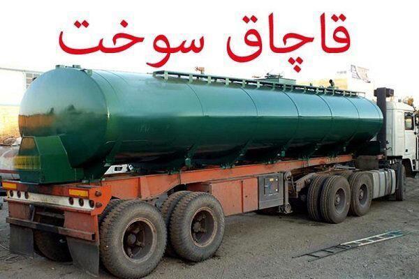 جریمه میلیاردی قاچاق نفت خام در خوزستان