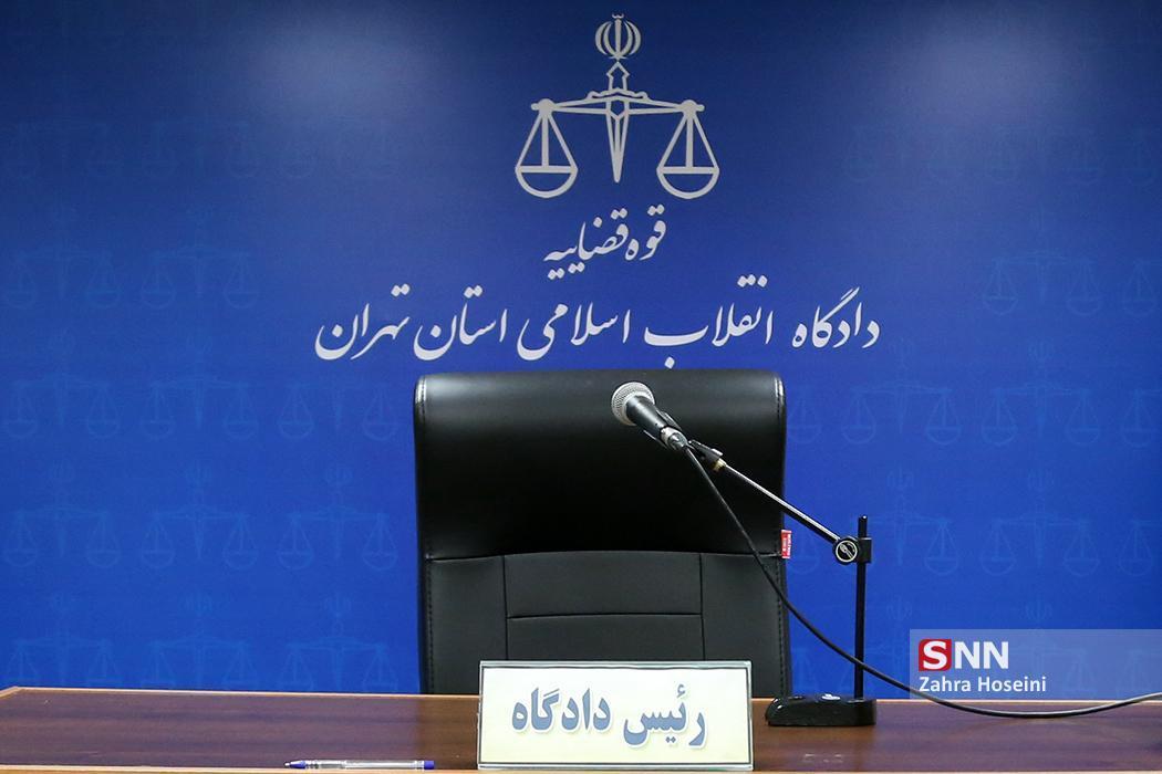 ورود 38 هزار پرونده به دادسرا های تهران طی یک ماه