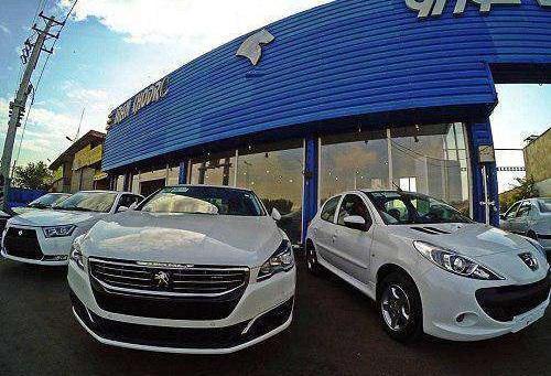 راستا های فروش غیرحضوری ایران خودرو اعلام شد