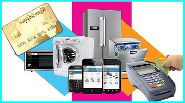 جزئیات طرح خرید های اعتباری، خانوار یکنفره 1میلیون مابقی 2میلیون