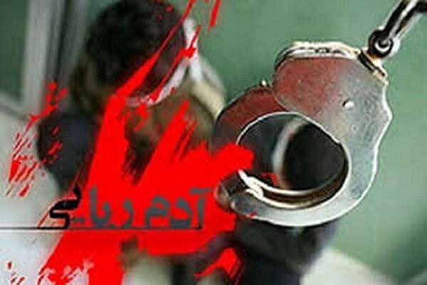 فرد آدم ربا در تبریز دستگیر شد ، هشدار پلیس به شهروندان برای سوار شدن به خودروهای شخصی
