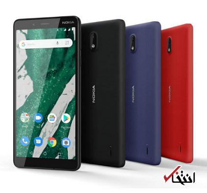 گوشی نوکیا 1 پلاس به روزرسانی (Android 10 (Go Editionرا دریافت کرد