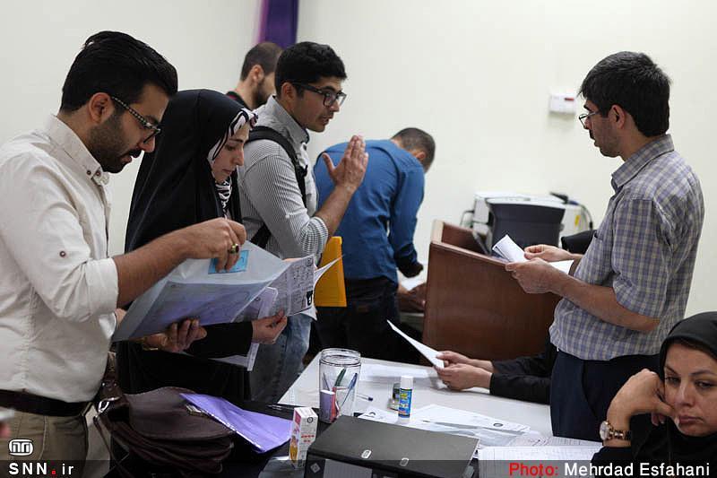 مهلت ثبت نام میهمانی و انتقال دانشجویان کارشناسی فردا 10 خرداد به انتها می رسد