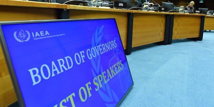 تصویب اولین قطعنامه ضد ایرانی در شورای حکام بعد از 8 سال