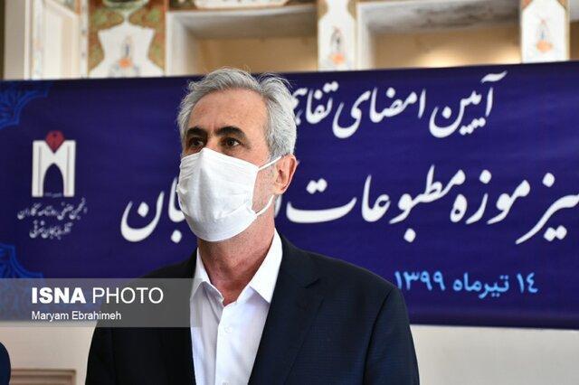 موزه مطبوعات آذربایجان شرقی همزمان با روز خبرنگار افتتاح می گردد