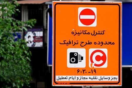 21 تیر، آخرین مهلت رفع نقص مدرک طرح ترافیک خبرنگاری