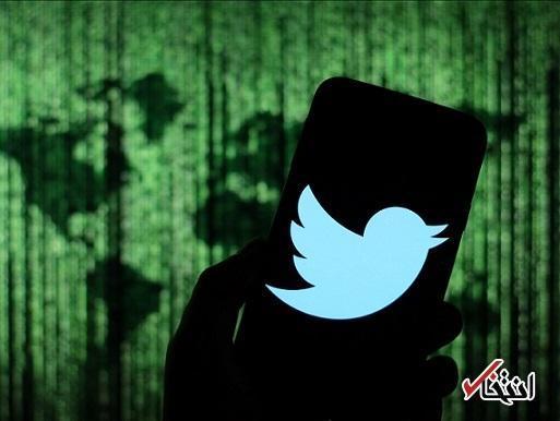 نوجوان 17 ساله امنیت توییتر را به بازی گرفت؟