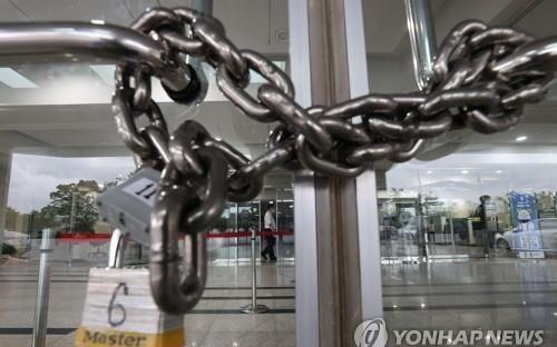 مجلس کره جنوبی به دلیل ترس از ویروس کرونا بسته شد