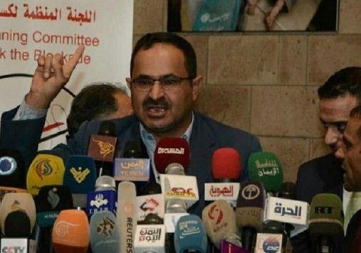 صنعاء: بیانیه فرستاده سازمان ملل ما را غافلگیر کرد