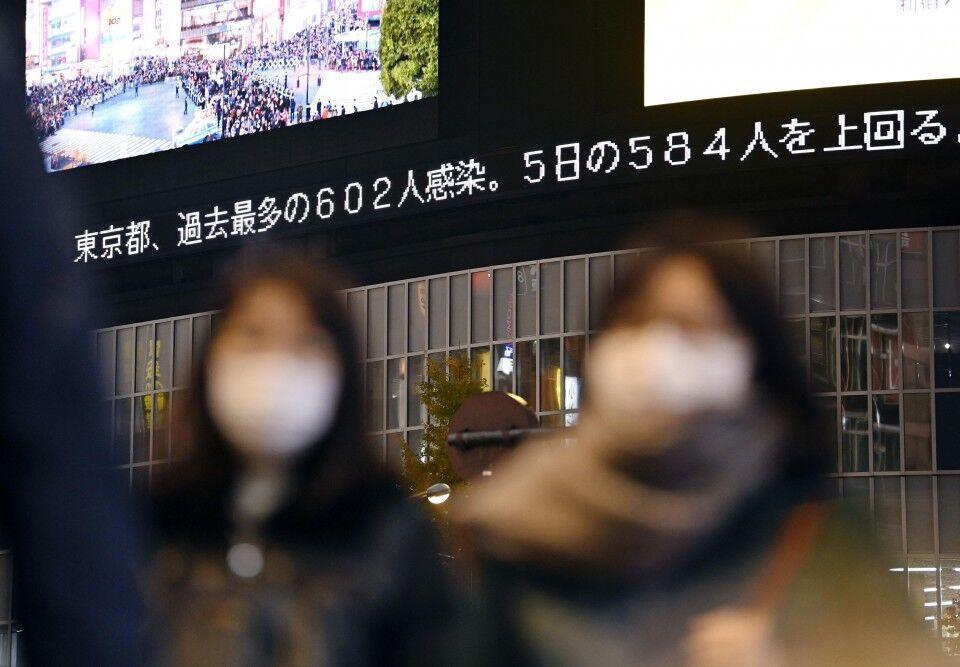 جدال ژاپن با فرایند افزایشی کرونا