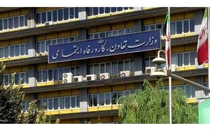 بودجه وزارت تعاون 677 هزار میلیارد تومان تعیین شد