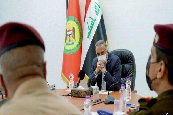 الکاظمی 5 تن از فرماندهان ارشد امنیتی را را برکنار کرد