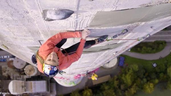 (ویدئو) صعود سخت به بلندترین دودکش اروپا