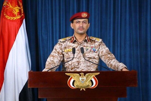 اعلام عملیات جدید یمنی ها در عمق خاک عربستان طی ساعات آینده
