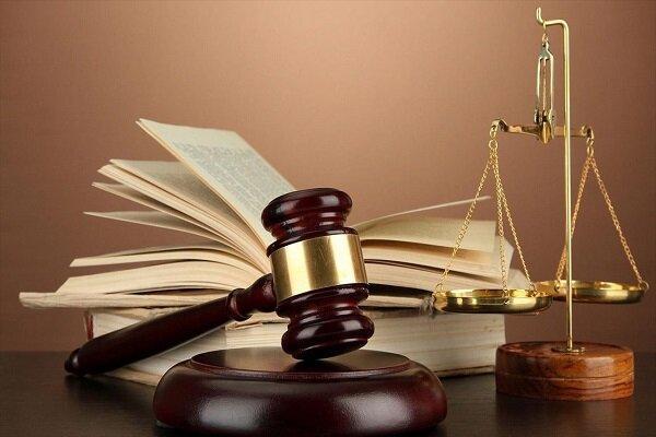 راه اندازی سامانه ای برای ارائه خدمات حقوقی