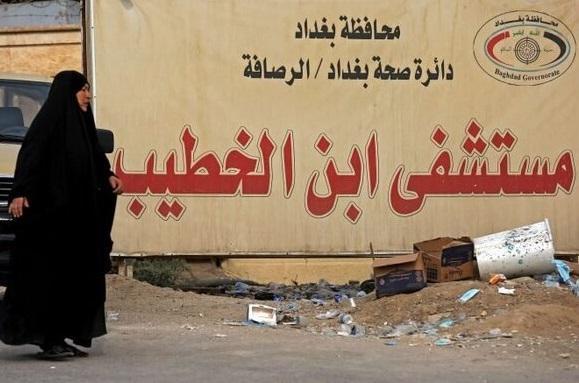 شمار قربانیان حادثه بیمارستان ابن الخطیب به 82 کشته و 110 زخمی رسید
