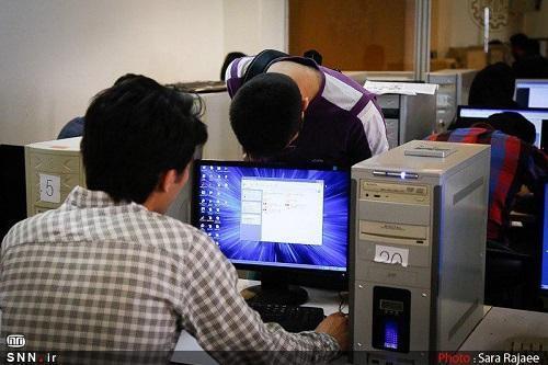 امتحانات نیمسال دوم دانشگاه علوم پزشکی زاهدان به صورت مجازی برگزار می گردد