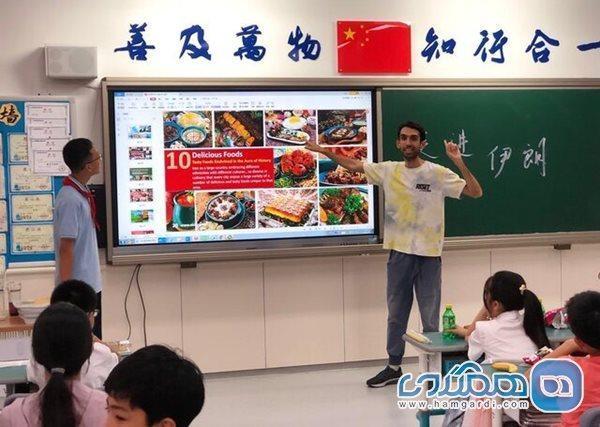 نمایش فیلم هایی از جاذبه های گردشگری ایران در مدرسه های چین