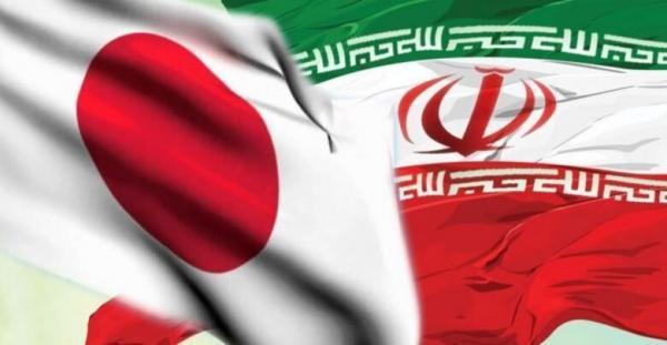 هدف سفر وزیر خارجه ژاپن به تهران چیست؟