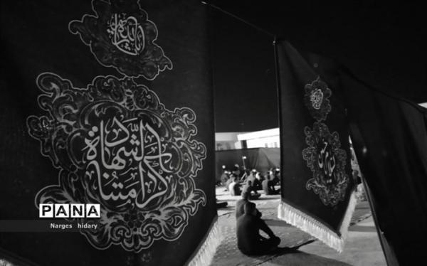 رادیو ایران در سوگ شهادت امام حسن مجتبی(ع)