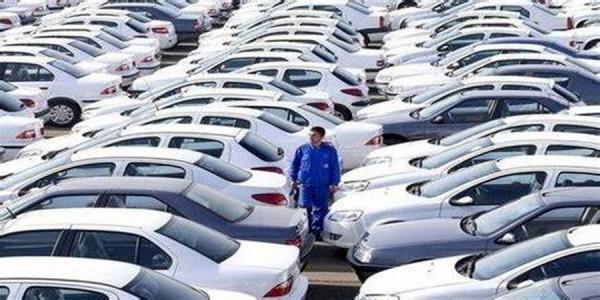ثبات قیمت در بازار خودروهای داخلی ، قیمت خودرو امروز 23 شهریور