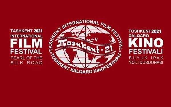حضور ایران در جشنواره بین المللی فیلم تاشکند مروارید جاده ابریشم
